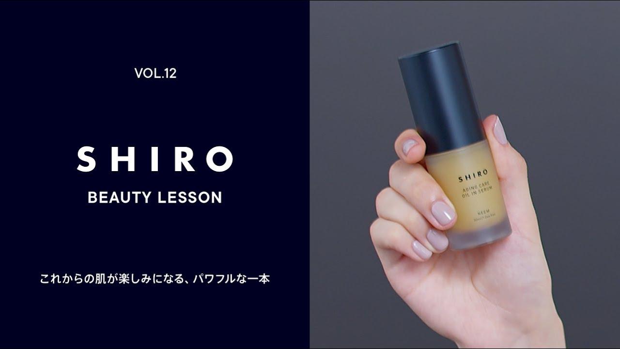 ストア shiro オンライン