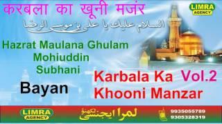hazrat maulana ghulam mohiuddin subhani karbala ka khooni manzar part 2 hd india