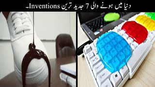 Dunia Me Hone Wali 7 Unusual Inventions | Unbelievable Inventions | Haider Tv
