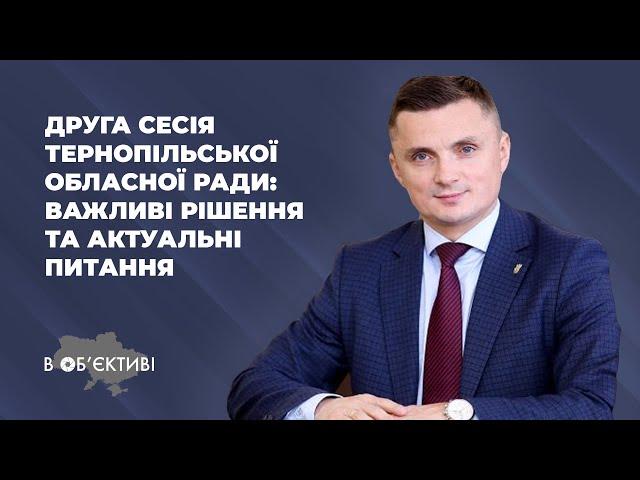 В ОБ'ЄКТИВІ | Михайло Головко