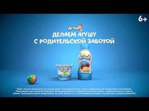 Техник и микробиолог завода Агуша в Омске — о безопасности производства