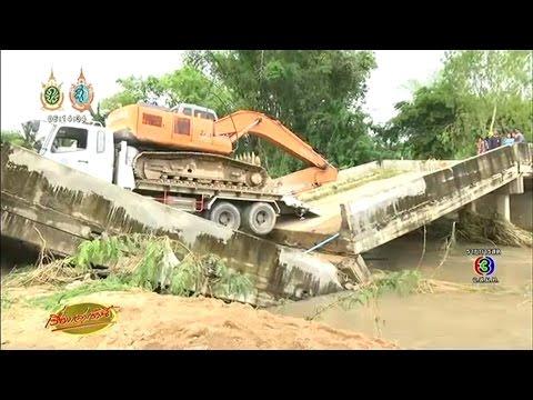 เรื่องเล่าเช้านี้ ขอนแก่นฝนตกหนัก เกิดน้ำท่วมขัง อุทัยฯอ่วมสะพานทรุดพังขณะขับรถข้ามคลอง