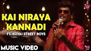 Kai Neraya Kannadi - Ft. Kovai Street Boys | Music Video | Music Cafe From SS Music