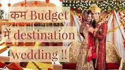 India में इधर कर सकते हैं आप धमाकेदार Destination Wedding   Best Indian Destination Weddings