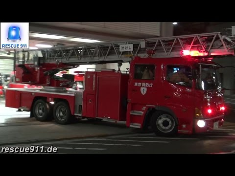 [Japan] Ladder truck Tokyo Fire Department Shibuya Fire Station