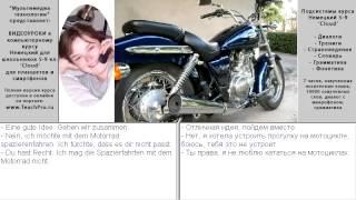 61. Мотоциклы