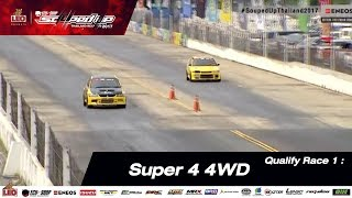 Qualify Day1 : Super 4 4WD