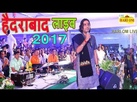 प्रकाश माली ने रामदेवजी का लेटेस्ट भजन गाया - Prakash Mali Ramdevji Song 2017 - Live विडियो 2