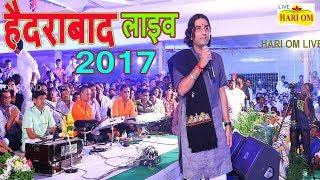 प्रकाश माली ने रामदेवजी का लेटेस्ट भजन गाया prakash mali ramdevji song 2017 live विडियो 2