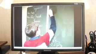 Школа-Интернат для детей с нарушениями речи и слуха,(1934-2005),1 часть.