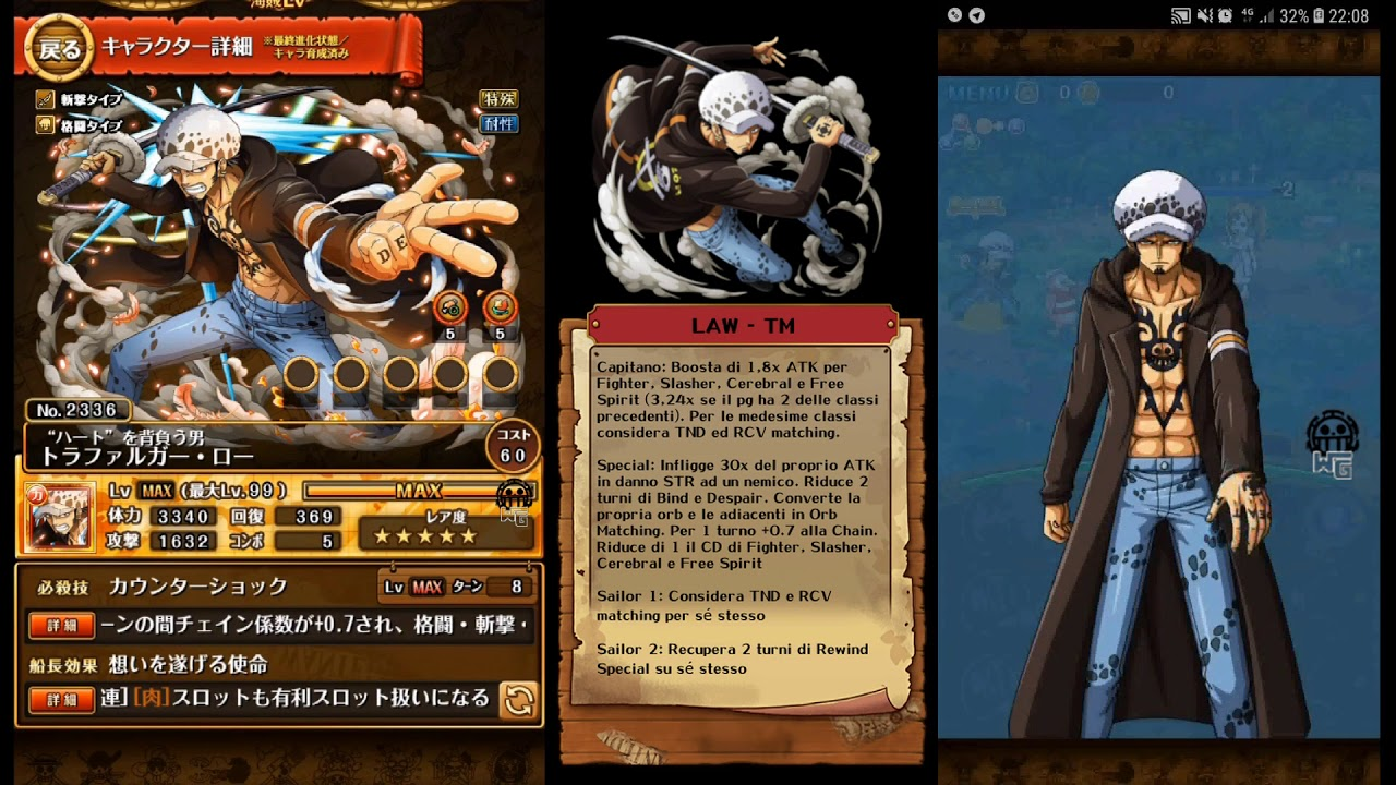 #OPTC #JAP LAW - TREASURE MAP