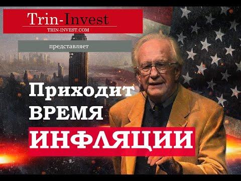 Крах доллара возможен