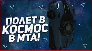 Полёт В Космос На Агере! (Mta | Ccdplanet)
