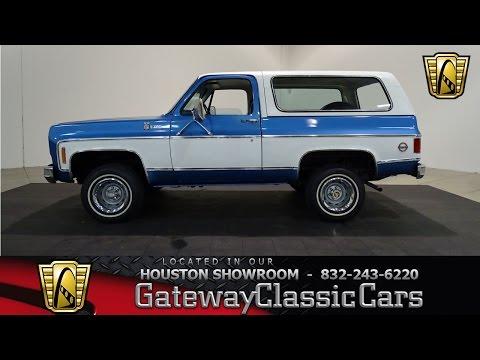 1978 Chevrolet K5 Blazer Gateway Classic Cars #717 Houston Showroom