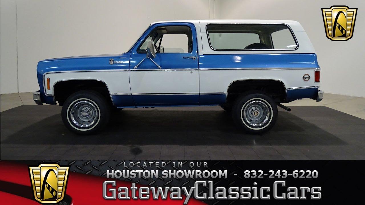 1978 Chevrolet K5 Blazer Gateway Classic Cars #717 Houston ...