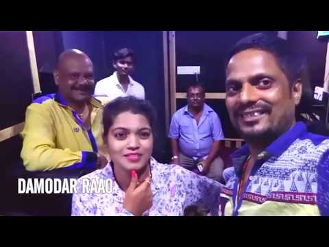 Live Recording With Nisha Dubey for New Bhojpuri Film | Damodar Raao