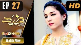 Pakistani Drama | Zid - Episode 27 | Express TV Dramas | Arfaa Faryal, Muneeb Butt