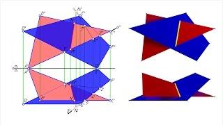 Линия пересечения плоскостей, заданных треугольником и четырёхугольником