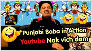 Intro Video - Punjabi Baba in front of Youtube