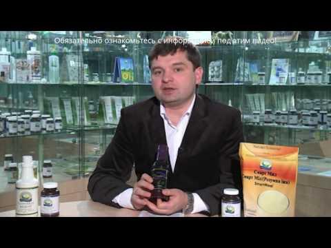 Свободные радикалы в организме; Противовоспалительные препараты; Витамины-антиоксиданты А/С/Е/Селен