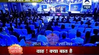Grand celebration of Telebrations with Shahrukh Khan