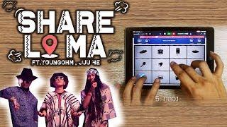 Share Lo Ma ( แชร์ โล มา ) - TWOPEE Southside (iPad Cover)