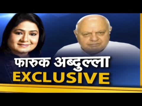 NNC : Farooq Abdullah का Exclusive Interview