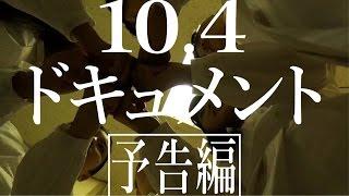 10月27日に発売されたミュージックフォトカードvol.1「タイム・トラベル...