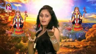 Sonal Patel Dj Song 2016 | D J Maa Garba | Dayali Re Khodalmaa Ler Karave | Gujarati garba