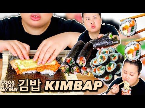 KOREAN SUSHI ROLLS 김밥 KIMBAP + NUCLEAR FIRE NOODLES + MAMA TOM YUM RAMEN MUKBANG 먹방 EATING SHOW!