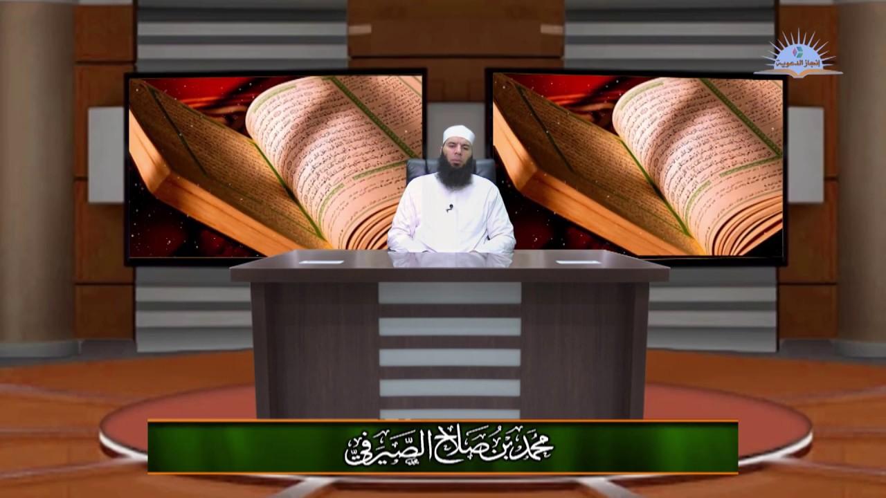 نبي الله موسى يسأل الله عونا على ذكره - محمد بن صلاح ...