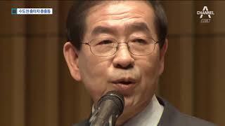 여권 수도권 출마자 총출동…농담 속 '경선 신경전'