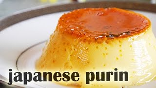 Japanese Custard Pudding Flan(recipe)プリンの作り方(レシピ)