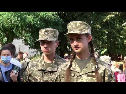 Суспільне Житомир: На Житомирщині прийняли присягу 104 курсанти новоствореного військового ліцею