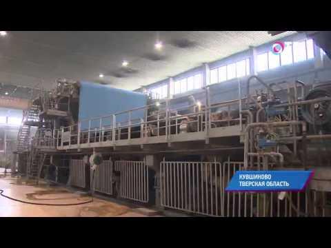 Малые города России: Кувшиново - кто основал здесь бумажно-картонную фабрику