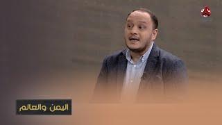 هشام منور: خيار القوة يجب التلويح به لإيقاف إيران
