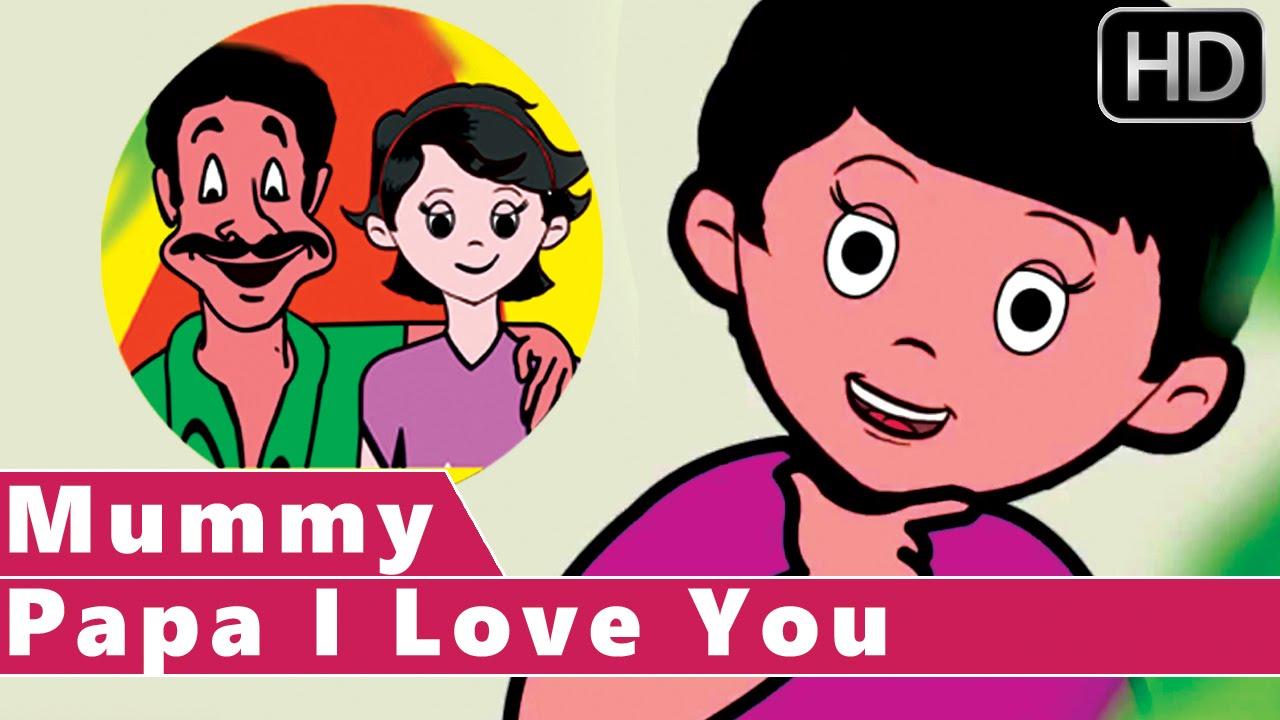 Mummy Daddy I Love You Animation
