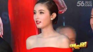 ปอย ตรีชฎา @ 33rd Hong Kong Film Awards 2014