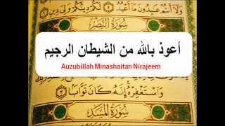Surah al Nasr سورة النصر Terjemahan Bahasa Melayu Audio