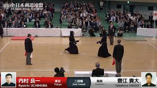 Ryoichi UCHIMURA KM- Takahiro SAIGO - 66th All Japan KENDO Championship - Second round 41