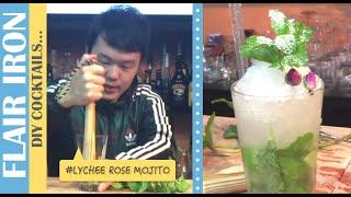 荔枝玫瑰Mojito | 絕配嘅一花一果調酒 #經典雞尾酒教學