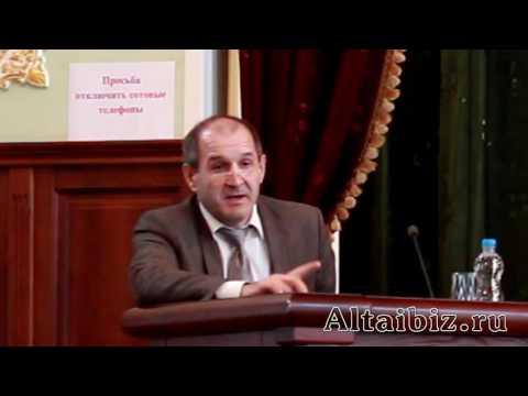 Комиссия по кадастровой оценке :: Горно-Алтайск