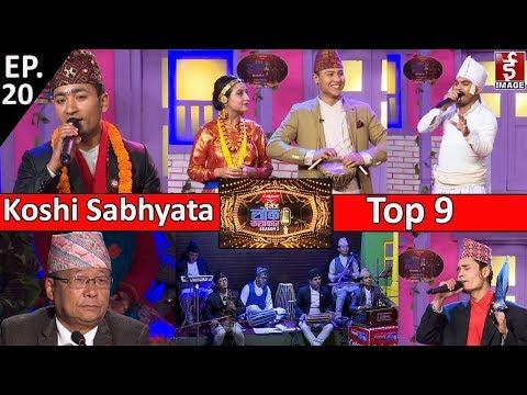 Image Lok Kalakar Season 2 ||Episode 20|| Koshi Sabhyata ||Top 9|| Guest : Jiten Rai