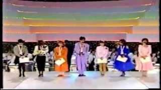 1985年・日本歌謡大賞新人賞/本田美奈子さん