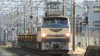 またも8091レに!JR貨物EF66-27号機+チキ5500形×9 8091レ 岡崎&名古屋&稲沢&尾張一宮 追っかけシーン集