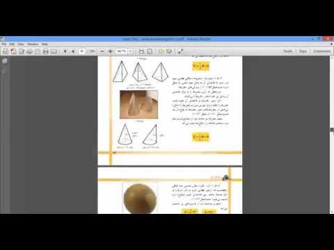 دانلود-رایگان-کتاب-رسم-فنی-ساختمان-به-صورت-pdf