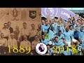 역대 프리미어리그 우승팀(All Premier League Winners) ll 1889 - 2018 ll