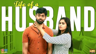 Life of a Husband | Narikootam | Tamada Media