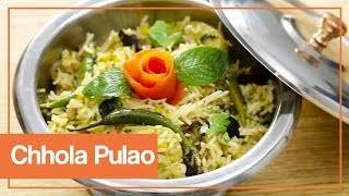 Chhola Pulao | Food Tribune