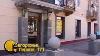 Аренда. Представительский офис, г.Запорожье, пр.Ленина, 171(, 2015-05-12T13:09:27.000Z)